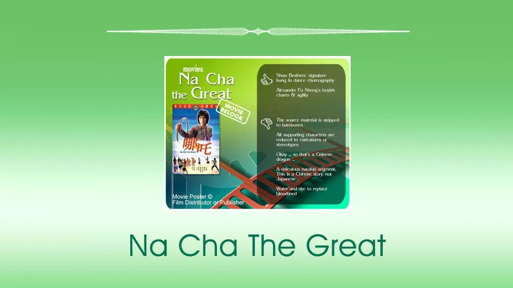 Asian Movie Feature   Na Cha The Great (哪吒) movie review