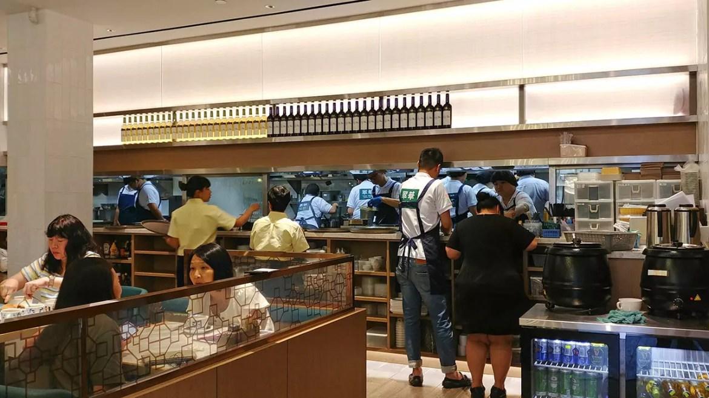 Cui Hua Restaurant, Singapore.