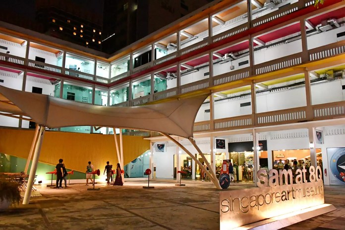 Singapore Art Museum SAM at 8Q Night Shot.
