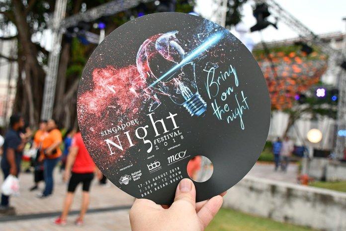 Singapore Night Festival 2018 Brochure.