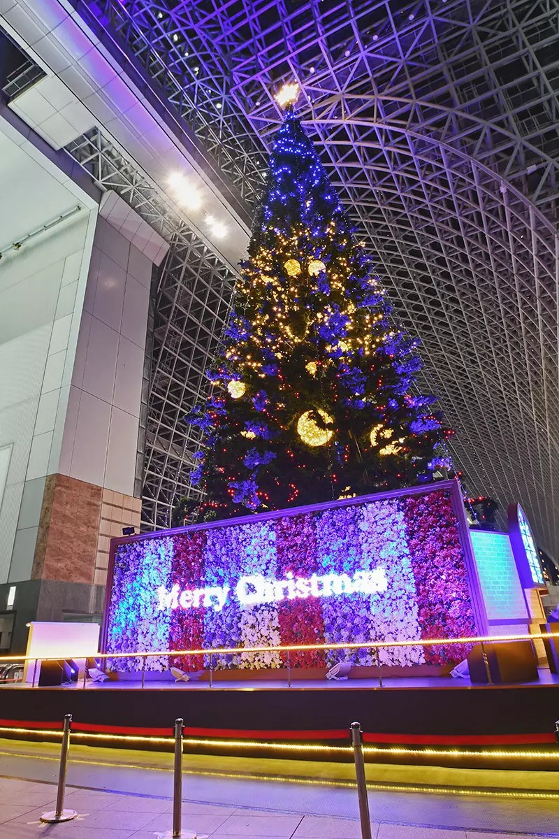 Kyoto Station Christmas Tree 2018