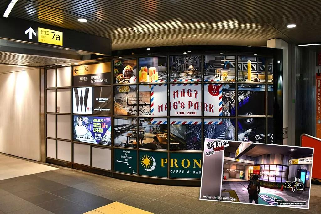 Persona 5 Shibuya Sights | Yusuke Meeting Spot