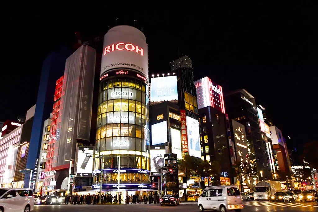 Persona 5 Tokyo Attractions   Ginza 4 Chome Junction