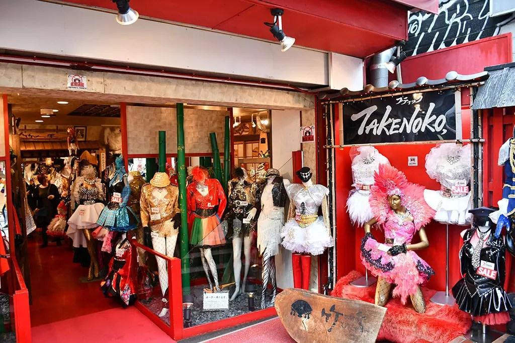 A Persona 5 Tourist in Tokyo   Harajuku Takeshita Street Fashion Shop