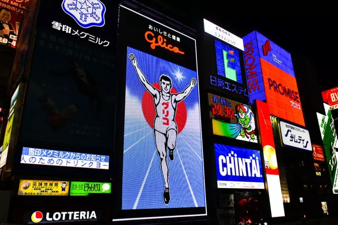 Osaka Glico Running Man Sign.