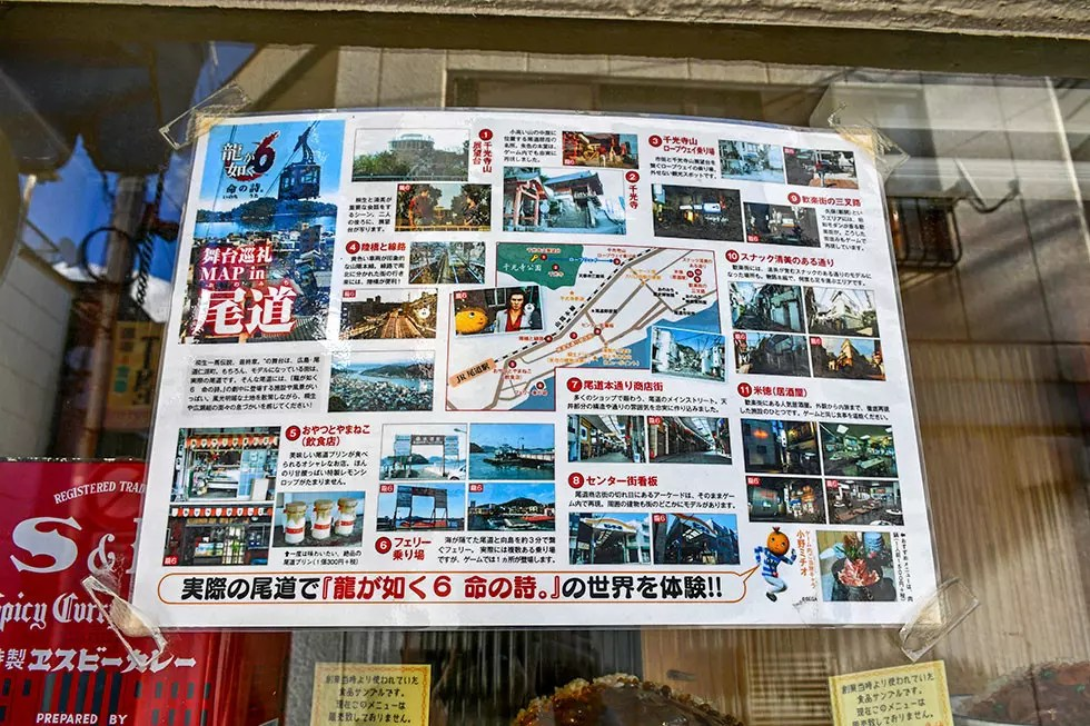 Yakuza 6 Onomichi Attractions in real-life.