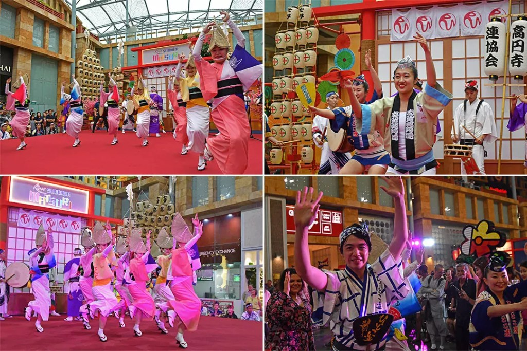 Resorts World Sentosa Summer Matsuri Awa Odori Performance
