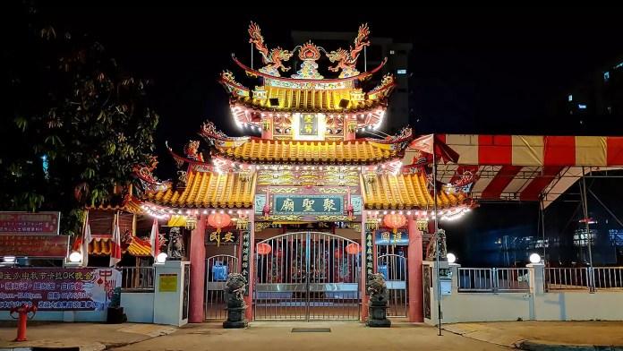 Ang Mo Kio Chu Sheng Temple