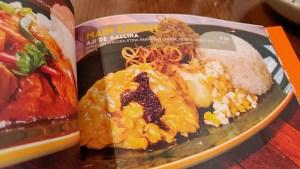 TONITO Latin American Kitchen Menu.