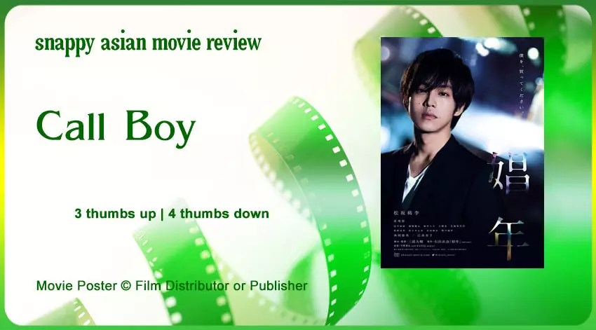 Call Boy (娼年) Review