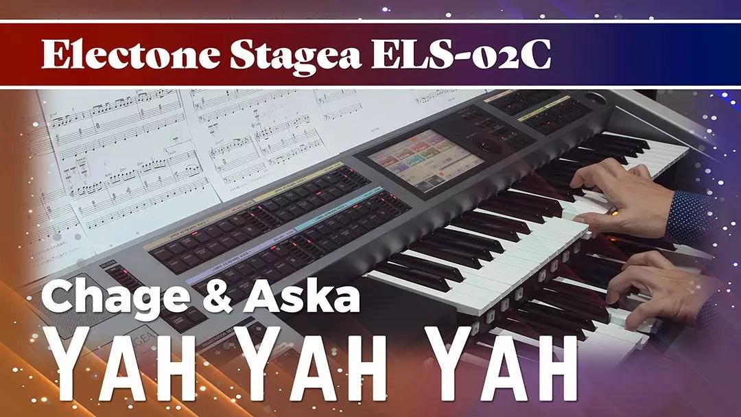 Chage and Aska Yah Yah Yah Electone Cover