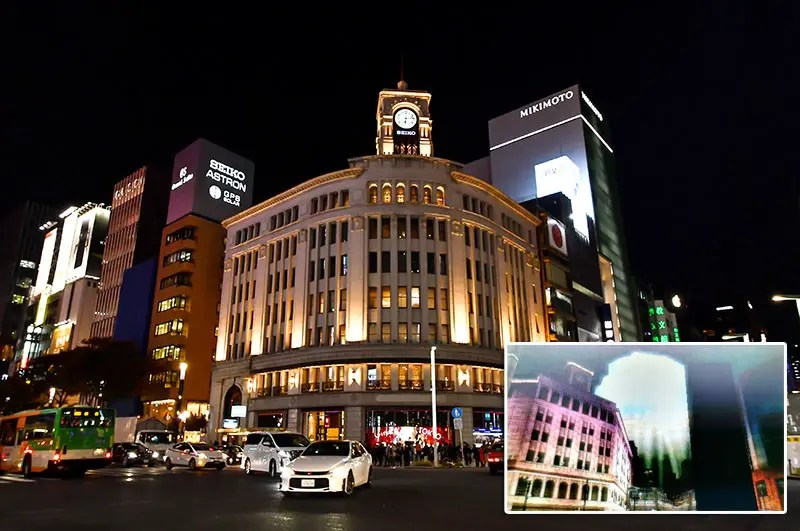 Ginza 4-Chome Intersection.