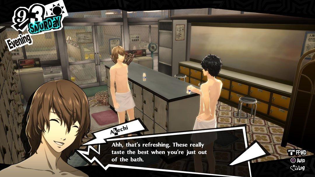 Akechi and Joker Bathing.