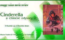 A Chinese Odyssey 2: Cinderella Review