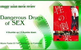 Dangerous Drugs of Sex (性の劇薬) review