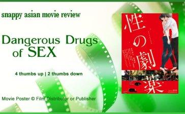 Dangerous Drugs of Sex (性の劇薬) review