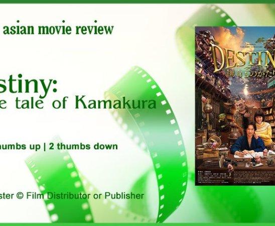 Destiny: The Tale of Kamakura (DESTINY 鎌倉ものがたり) Re