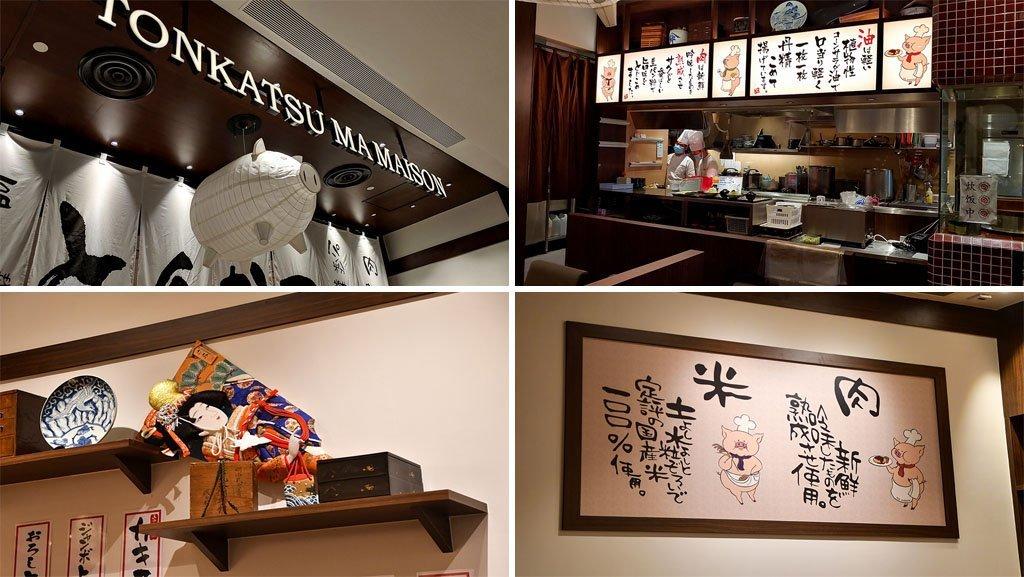 Tonkatsu by Ma Maison at Jewel Changi Airport.