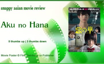 Aku no Hana (惡の華) movie review
