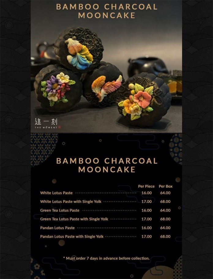 The Moment Singapore Bamboo Charcoal Mooncakes.