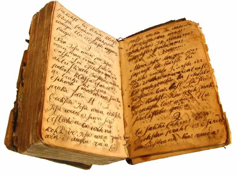 Quarta di copertina | Un antico manoscritto