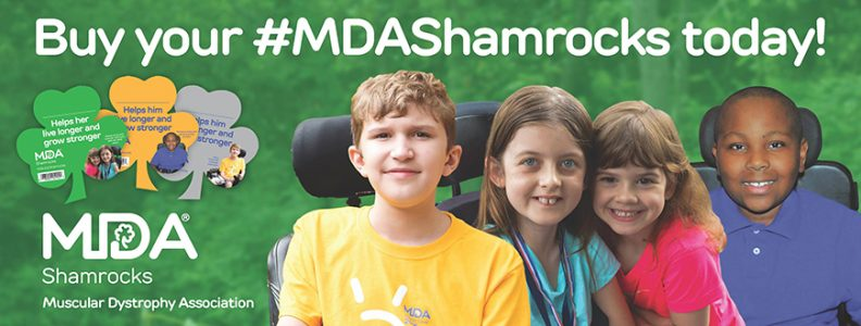 Now Accepting Donations For The Muscular Dystrophy Association