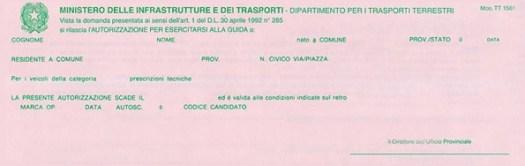 prenotare-esame-di-guida-foglio-rosa