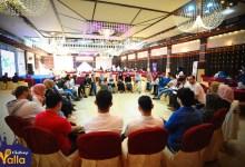 """صورة الاجتماعي التنموي يطور 15 مبادرة شبابية في المخيم التدريبي """"Yalla Challenge"""""""