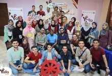 صورة يلا نقود: 10 أيام تدريبية لتعزيز دور الشباب كقادة للتغيير في مجتمعات غزة