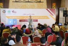 صورة يوم دراسي حول دور شبكات التواصل الاجتماعي في دعم مشاركة الشباب