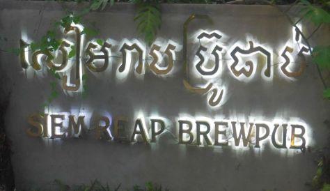 Siem Reap Brewpub 01