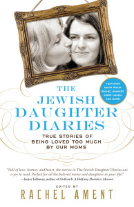 JewishDaugher-cover