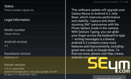 تحديث Android 4.2 يصل لأجهزة Galaxy Nexus في الشرق الأوسط