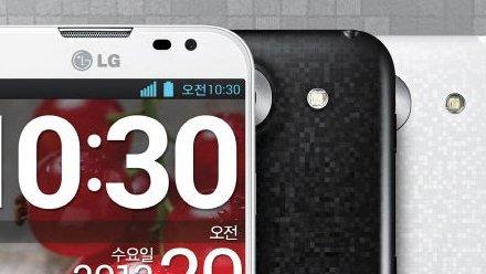 فيديو وصور مسربة لجهاز LG Optimus G2