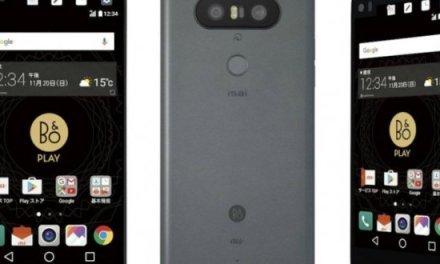 #LG تطلق هاتفها الجديد V34 كنموذج أصغر من V20
