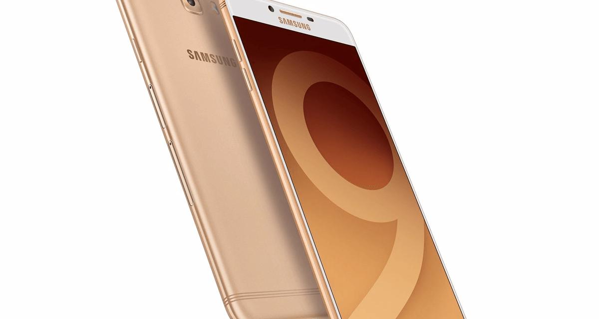 #تسريبات تكشف عن إصدار جديد من Galaxy C9 Pro#