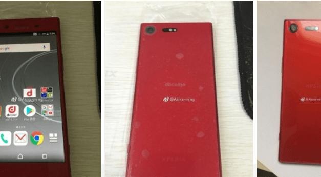 هاتف Xperia_XZ_Premium# قادم باللون الأحمر المميز