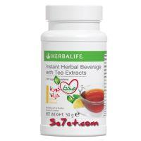 شاي هيربالايف بطعم اليمون - مشروب نباتي فوري
