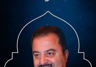 Photo of محمد عبود عيلة عالموضة والإنطلاق في بداية العام الجديد 2019