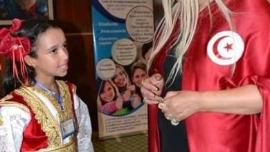 صورة تكريم سفيرة الطفولةوالكلمة بالوطن العربي ملاك المناعي من الهيئة الوطنية لمكافحة الفساد بالمنستير