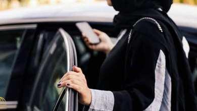 Photo of حقيقة وتفاصيل اختطاف حنان المقبل من أمام منزلها