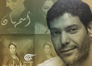 صورة سلاف فواخرجي بكلمات مؤثرة تنعي المخرج شوقي الماجري