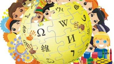 صورة الاحتفال بيوم الطفولة العالمي