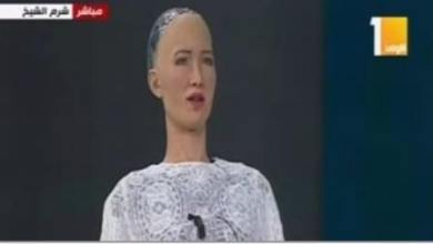 صورة منتدى شباب العالم وجلسة أهمية الذكاء الاصطناعي ومَن المُتحكم؟