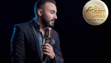 """صورة هيثم دسوقي يطلق أغنيته الجديدة فيديو كليب """"مش عم تسأل"""""""