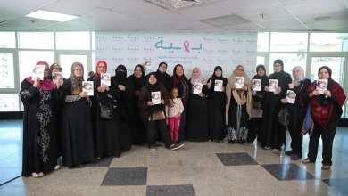 صورة 20 سيدة من ذوي القدرات الخاصة في بادرة بهية الإنسانية