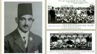 Photo of الكابتن علي الحسني فتوة بولاق الذي لعب في الأولمبياد 3 مرات