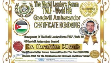 صورة قادة العالم تمنح إبراهيم كلوب لقب سفيرا للنوايا الحسنة