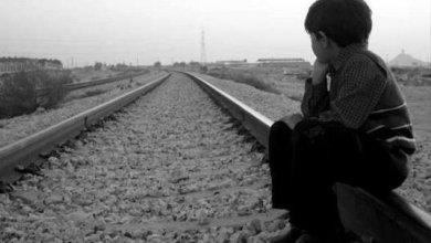 "Photo of ""الانتظار"""