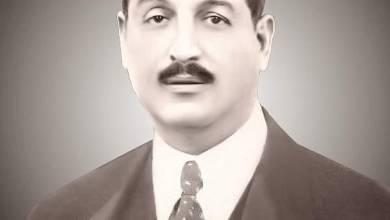 """صورة د. عبد الحميد بدوي باشا"""" القاضي، الوزير ونائب رئيس محكمة العدل الدولية"""